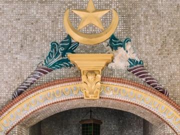 ดาวกับจันทร์เสี้ยว : จากโลโก้ยุคเมโสโปเตเมีย ถึงสัญลักษณ์ศาสนาอิสลาม