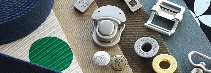 Shinzaburo Hanpu Kaban แบรนด์กระเป๋าหนังญี่ปุ่นอายุ 113 ปี ที่ไม่ทำออนไลน์และไม่ขยายสาขา