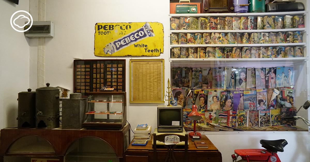อาจารย์เอนก, บ้านพิพิธภัณฑ์, ประวัติศาสตร์, พิพิธภัณฑ์