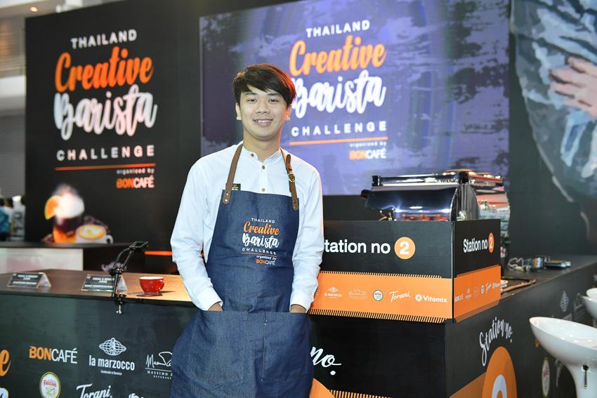 บาริสต้า, Bon cafe, ร้านกาแฟ, Thailand Creative Barista Challenge