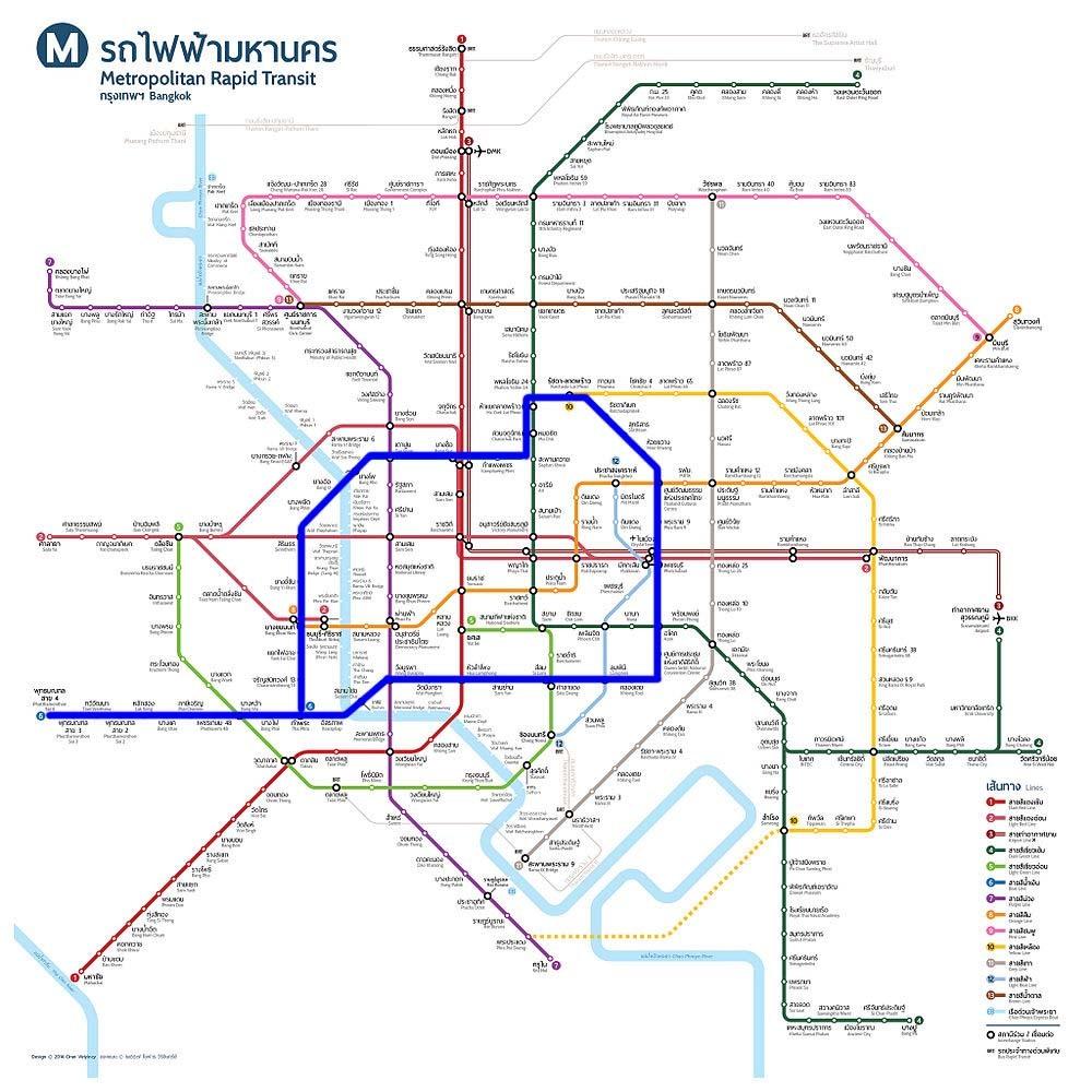 สถานีสนามไชย, MRT , รถไฟใต้ดิน, ช.การช่าง