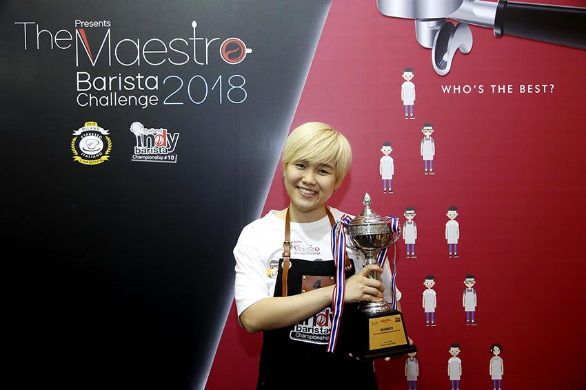 ตามไปชิมกาแฟสูตรพิเศษของแชมป์บาริสต้าผู้ได้แรงบันดาลใจจาก Crème Brûlée