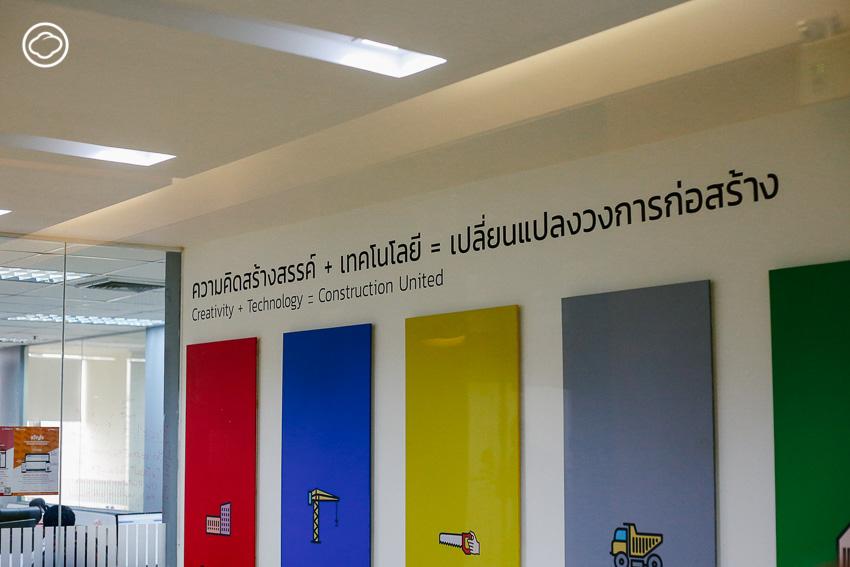 ไผท ผดุงถิ่น, Builk, BUILK Thailand, วัสดุก่อสร้าง