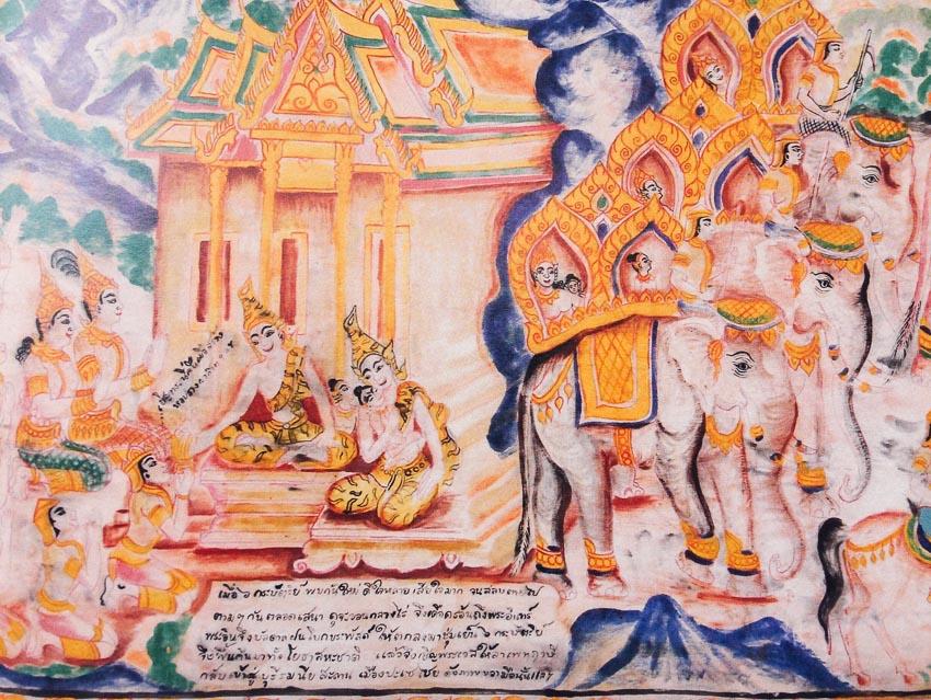 ผ้าผะเหวด, ช่างเขียนภาพ, ผ้าพิมพ์, พิพิธภัณฑ์อารยธรรมเอเชีย สิงคโปร์
