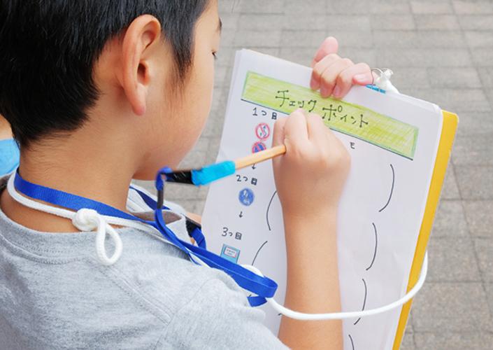 แผนที่ญี่ปุ่น, แผนที่, Zenrin,ออกแบบแผนที่