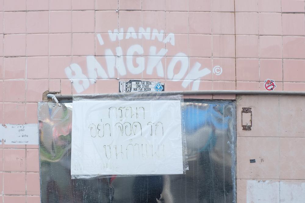 สีพาสเทล, ภาพกรุงเทพ, Pastel Bangkok, ภาพสีพาสเทล