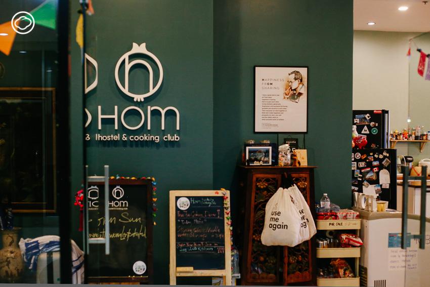 หอม โฮสเทล แอนด์ คุกกิ้ง คลับ, โฮลเทล สุขุมวิท, Hom Hostel & Cooking Club