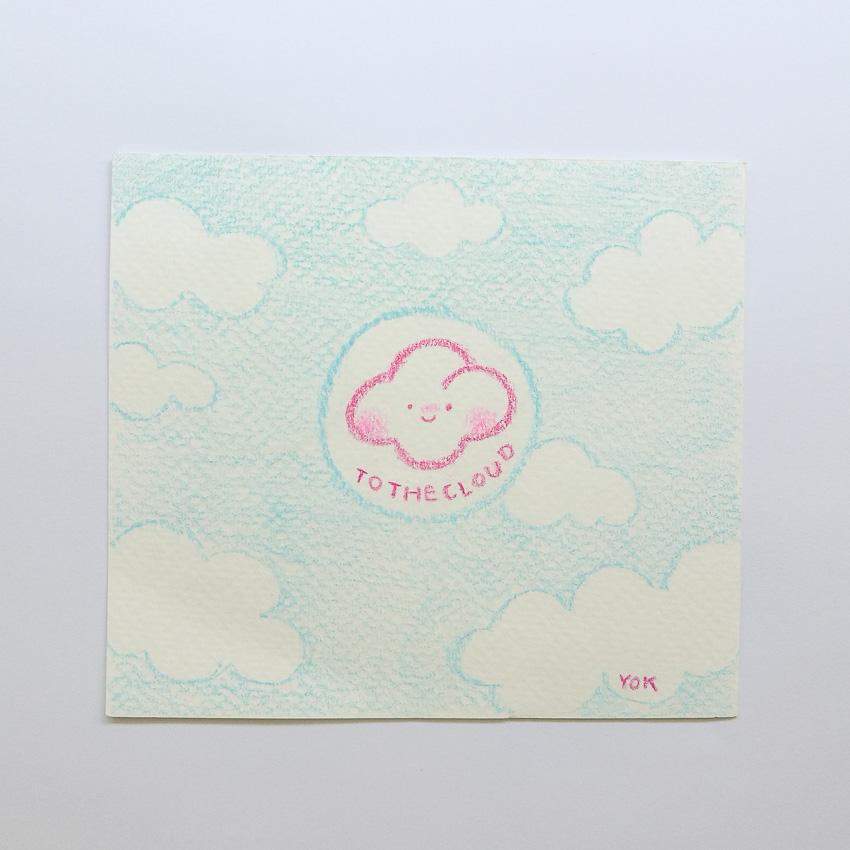 โปสการ์ด, The Cloud