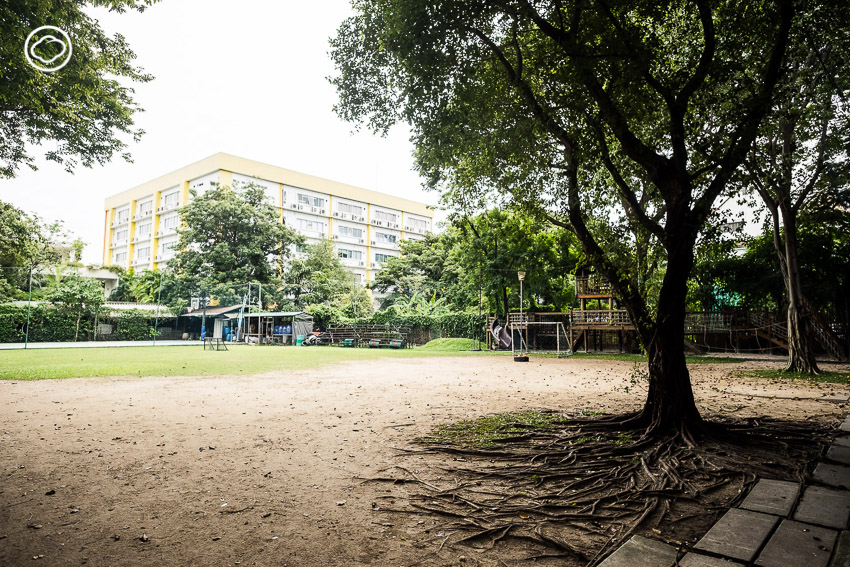 โรงเรียนทอสี