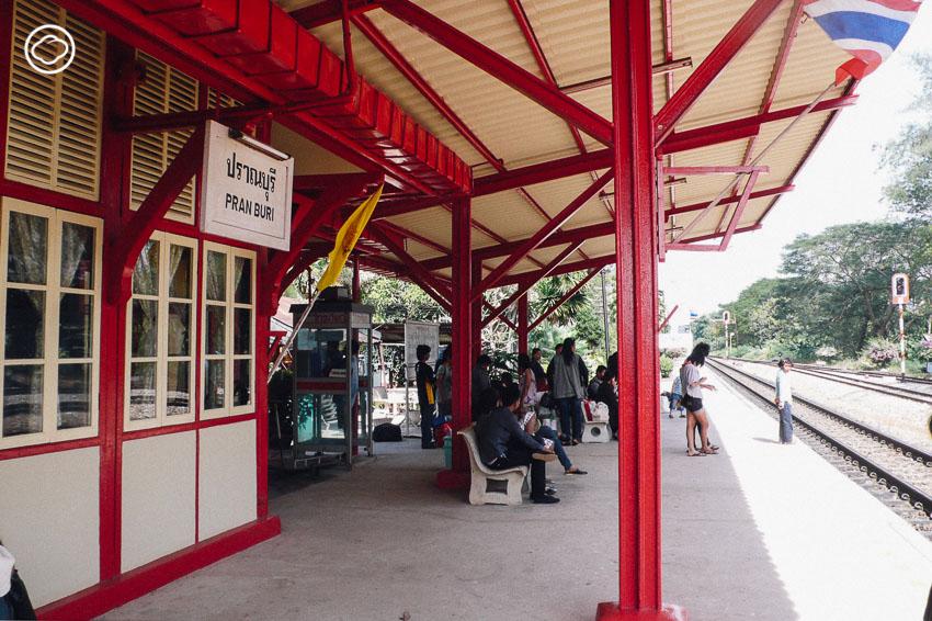 สถานีรถไฟ, ข้าวหลามหนองมน, ไก่ย่างบางตาล