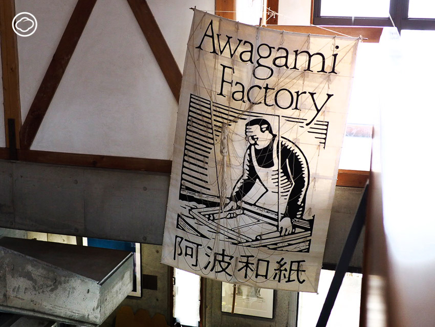 Awagami, เกาะชิโกกุ