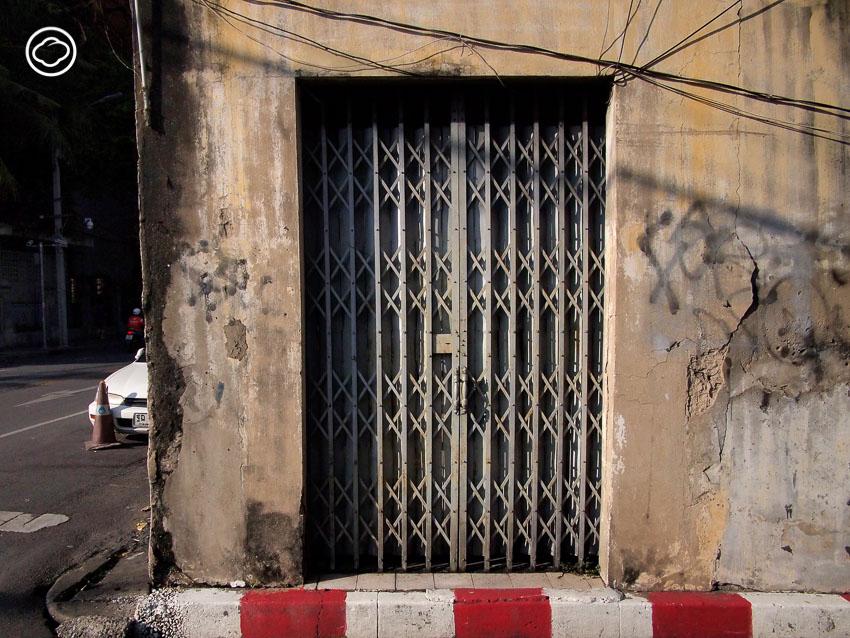 ประตูเหล็กยืด