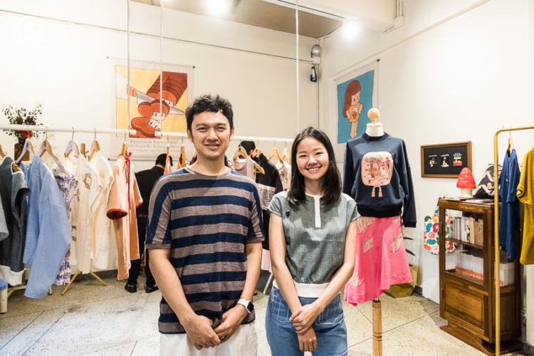 Mamuang Shop Official