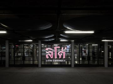 การกลับมาของ Lido จากโรงภาพยนตร์สู่ Live House โรงละคร ร้านค้า และพื้นที่แห่งโอกาส