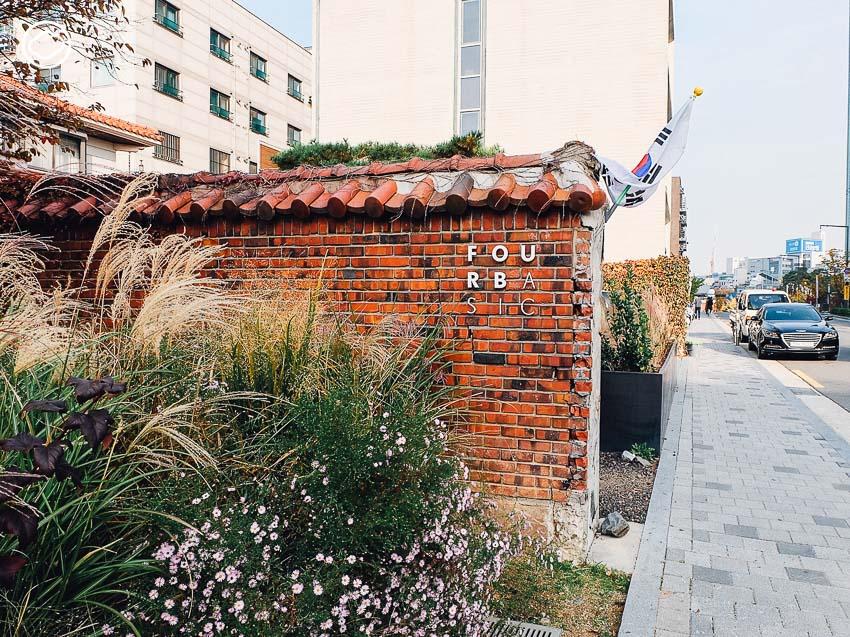 คาเฟ่, เกาหลี