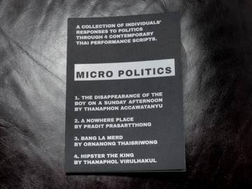 Micro Politics บทละคร 4 เรื่องที่สำรวจการเมืองไทยผ่านการแสดง