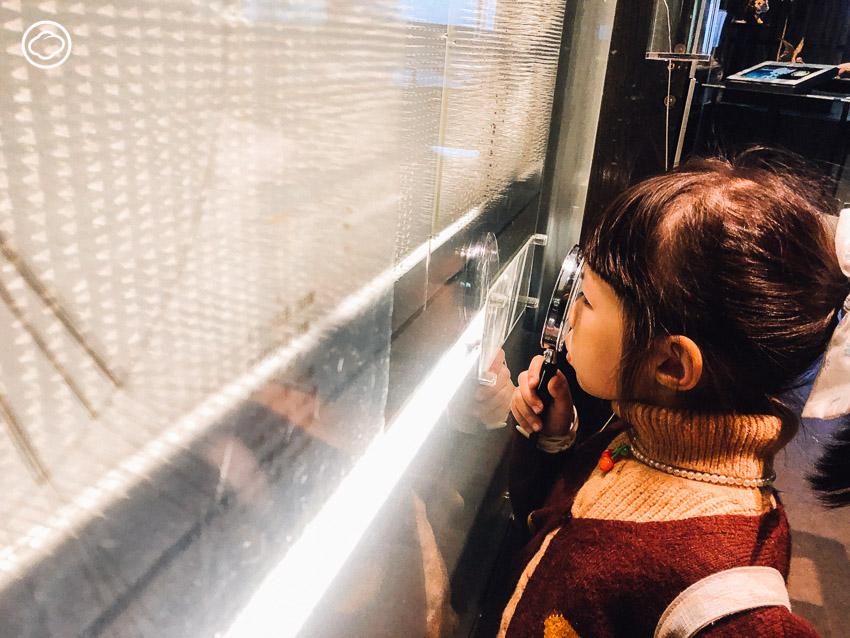 พิพิธภัณฑ์, โตเกียว