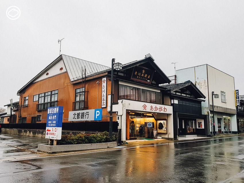 กิโมโน, ญี่ปุ่น