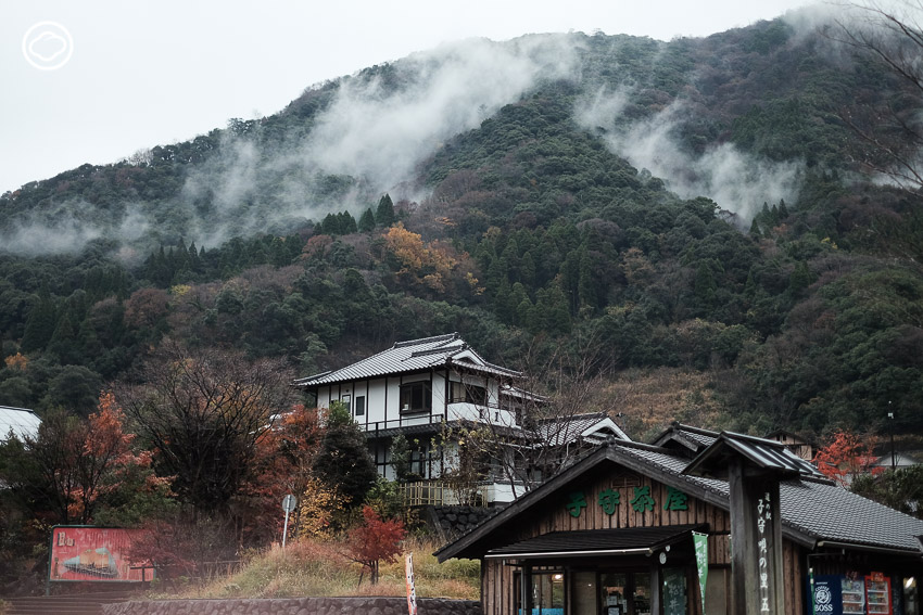 Itsuki ญี่ปุ่น