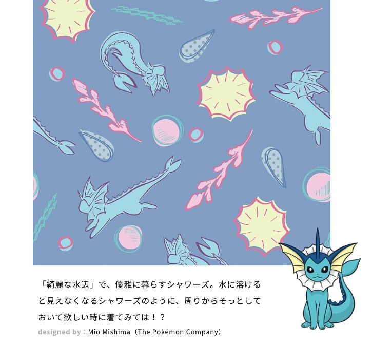 ตั้ม วิศุทธิ์ พรนิมิตร, Pokémon Shirts