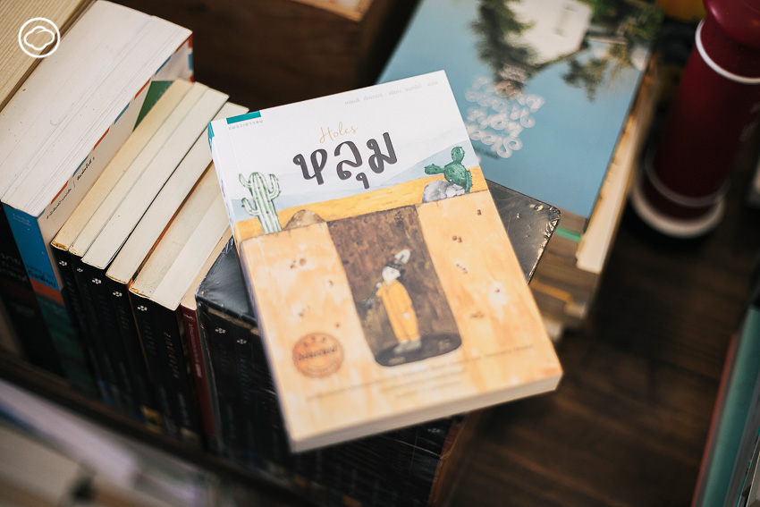 ร้านหนังสือเล็กๆ, สงขลา