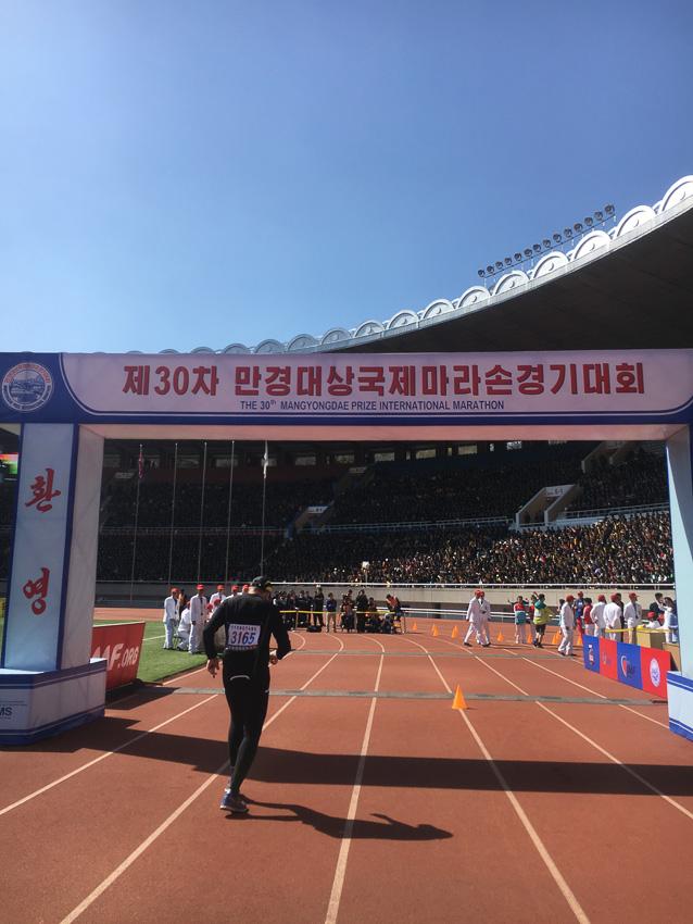 มาราธอน, เกาหลีเหนือ
