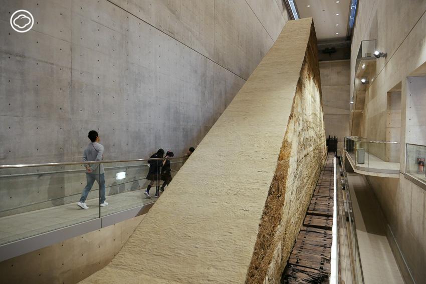 Osaka Prefectural Sayamaike Museum, Tadao Ando