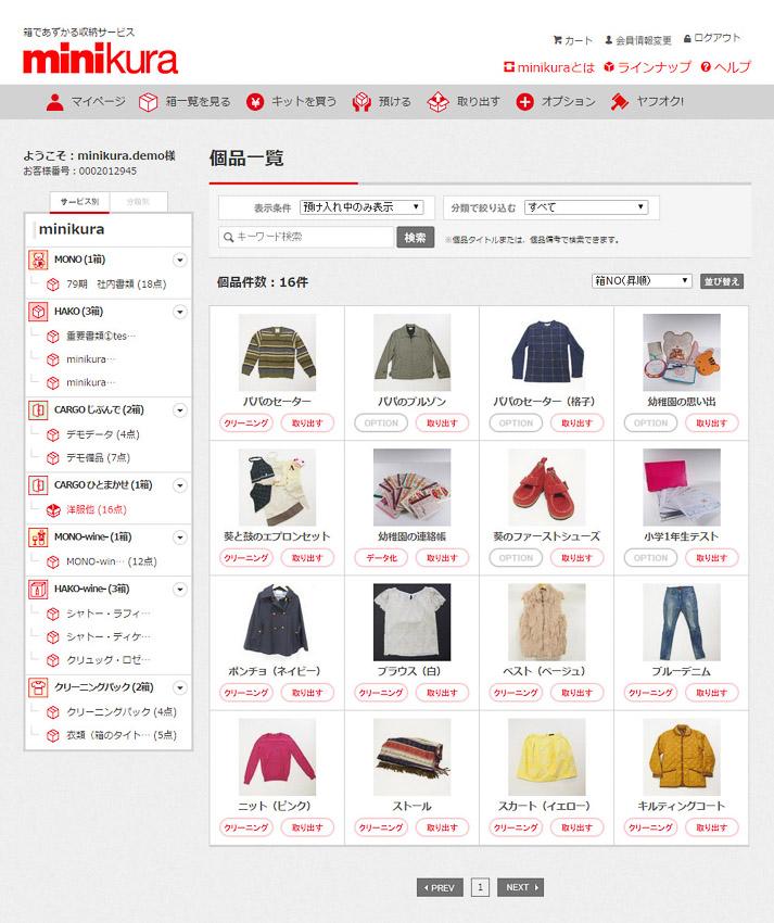 TERRADA, บริษัทญี่ปุ่น