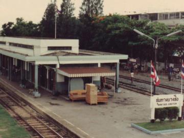 อำลาสถานีชุมทางบางซื่อเวอร์ชันคลาสสิกสู่สถานีรถไฟโฉมใหม่
