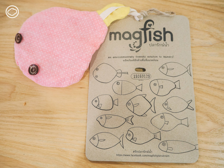 'magFish ปลารักษ์น้ำ' ผลิตภัณฑ์ที่จะทำให้ภารกิจซักผ้าได้รักษาโลก