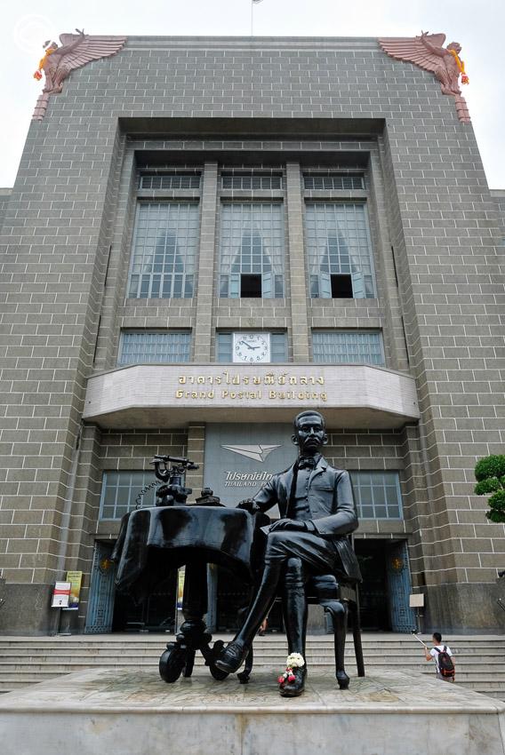 ประวัติศาสตร์กิจการไปรษณีย์ไทยผ่านเรื่องเล่าของ อาคารไปรษณีย์กลาง ที่อยู่คู่เจริญกรุงมา 80 ปี