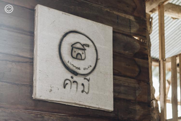 โก้-ธัชพงศ์ พัฒนสารินทร์