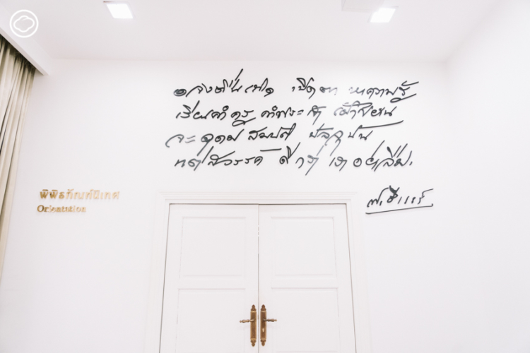 พิพิธภัณฑ์อัสสัมชัญ เปลี่ยนห้องเปล่าให้เล่าเกียรติภูมิ 134 ปี AC ผ่านสิ่งของอายุร้อยปีนับพันชิ้น