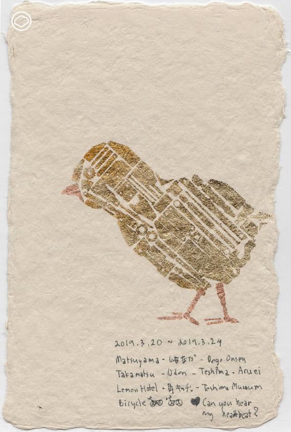 เที่ยวชมงานศิลปะ Setouchi Triennale ในเทะชิมะ เกาะจิ๋วในญี่ปุ่นที่จัดเทศกาลศิลปะทุก 3 ปี