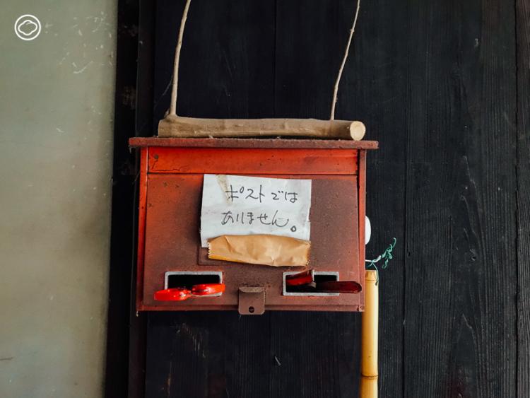 Lemon Hotel, Teshima Art Museum และ Les Archives du Coeur