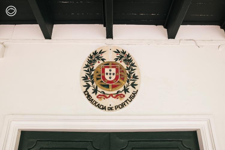สถานเอกอัครราชทูต โปรตุเกส
