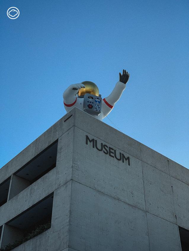 Queensland Museum & Science Centre บริสเบน