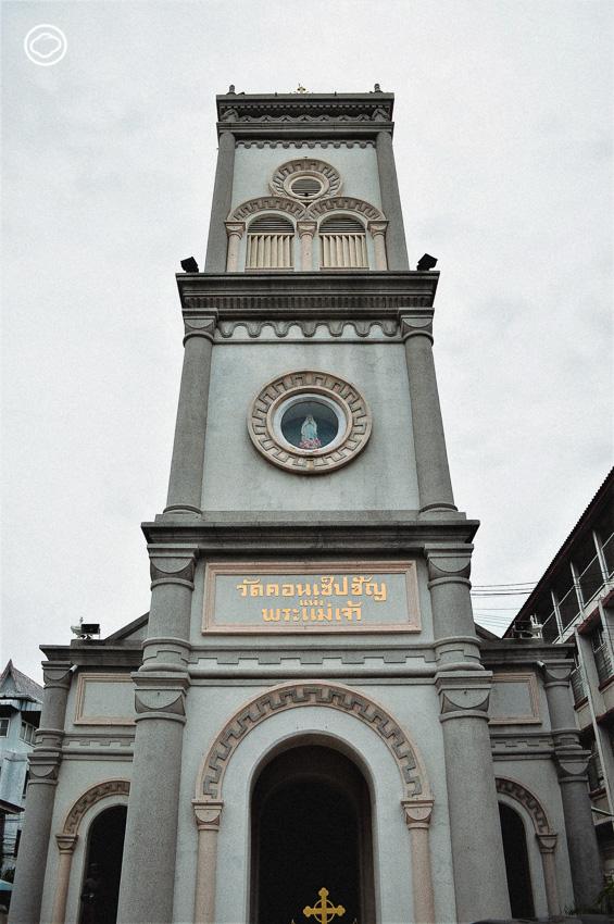 ลัดเลาะเข้าตรอกไป โบสถ์คอนเซ็ปชัญ วิหารในชุมชนโบราณที่อายุเก่าแก่กว่ากรุงเทพมหานคร