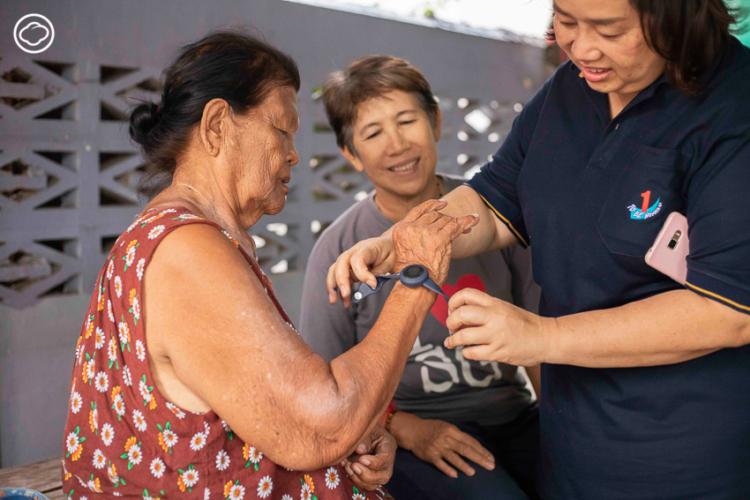 แสนสุข สมาร์ทซิตี้ เมืองอัจฉริยะที่ใช้เทคโนโลยีพัฒนาคุณภาพชีวิตผู้สูงวัย