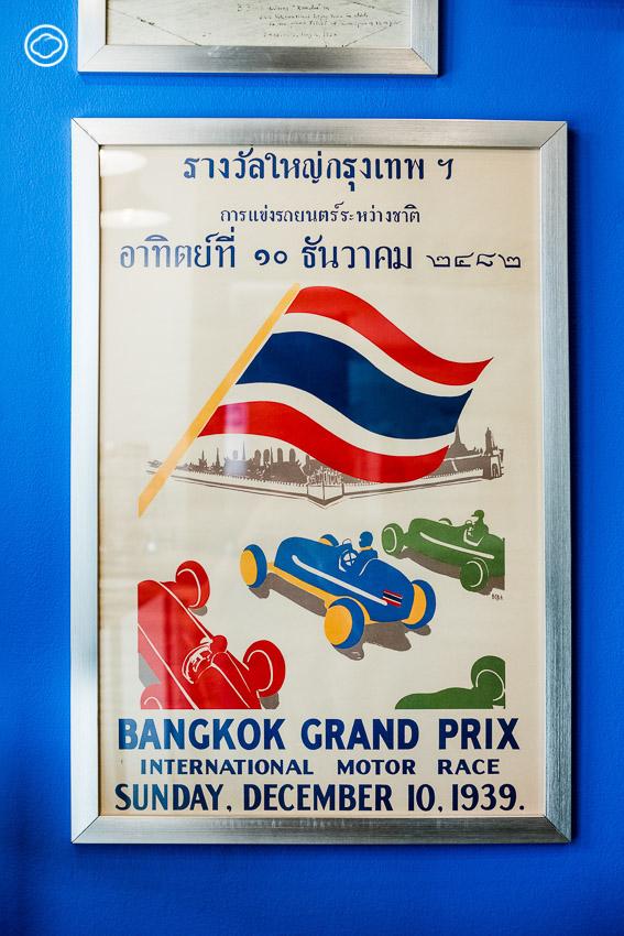 ภารกิจพาของเก่าทีมรถแข่งคอกหนูขาวชุดสำคัญทางประวัติศาสตร์ใน พระองค์พีระ กลับไทย