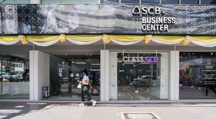 Class Cafe แบรนด์ร้านกาแฟแดนอีสานที่อยากสร้างแพลตฟอร์มแห่งโอกาสให้คนทั่วประเทศ