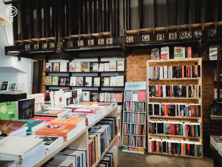 เดินเตร่บนถนนสายวรรณกรรมในลิสบอน โปรตุเกส เมืองแห่งร้านหนังสือทั้งน้องใหม่ยันอายุ 300 ปี