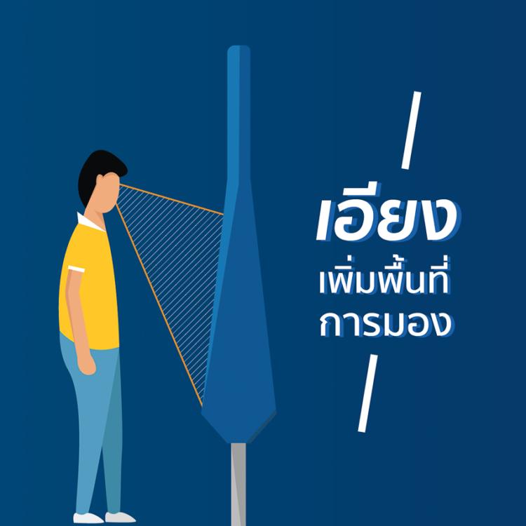 MAYDAY! กลุ่มคนผู้ลุกขึ้นมาใช้การออกแบบและใจแก้ปัญหาขนส่งมวลชนเมืองไทย