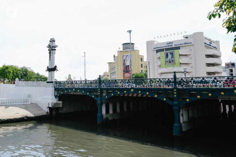 สะพานผ่านฟ้าลีลาศ