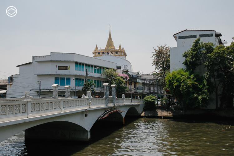สะพานมหาดไทยอุทิศ
