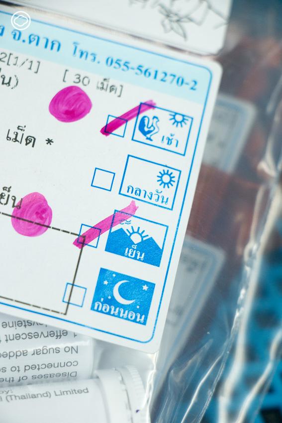 โรงพยาบาลอุ้มผาง กับโครงการรับบริจาคยาเหลือใช้ที่ช่วยบำบัดโรคให้คนในพื้นที่ชายแดนมาเกือบทศวรรษ