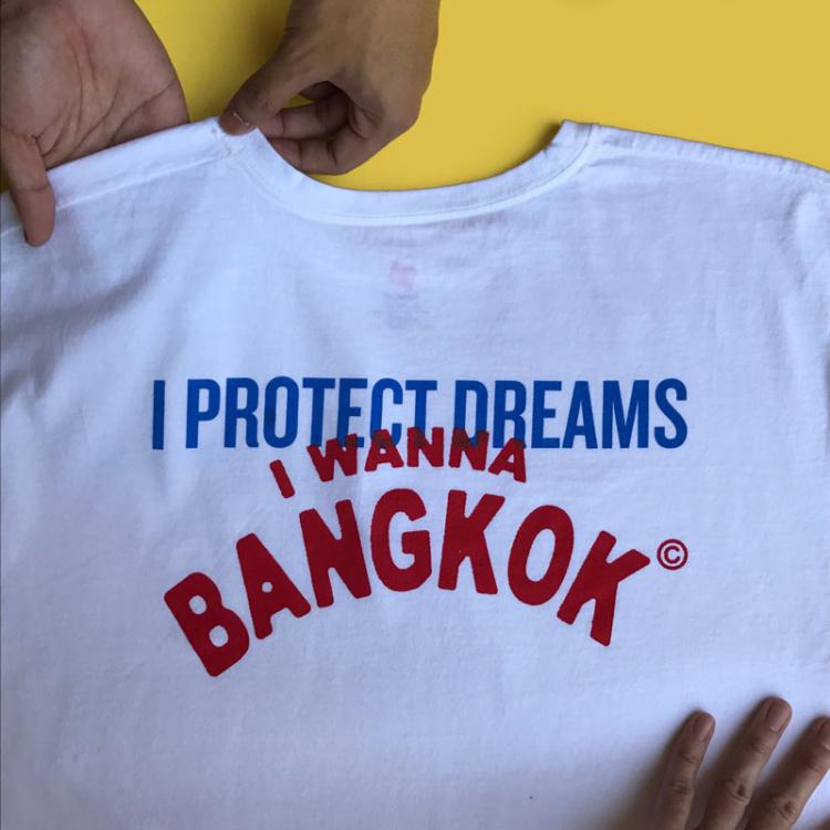 IWANNABANGKOK© กลุ่มคนที่เชื่อว่ากรุงเทพฯ จะเป็นเมืองที่ดีกว่านี้ได้