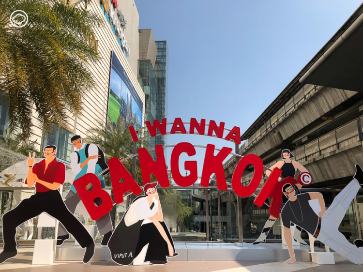 I wanna Bangkok กลุ่มคนที่เชื่อว่ากรุงเทพจะเป็นเมืองที่ดีกว่านี้ได้
