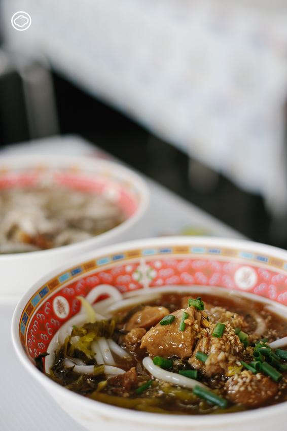 11 ร้านอาหารต่างประเทศในเขต เกาะรัตนโกสินทร์ ขนมจีนไหหลำโกหลุน