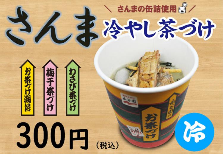 บริษัทที่มีเป้าหมายเป็นการจัดเทศกาลประจำเมืองทั่วญี่ปุ่นให้ดีและคึกคักที่สุด